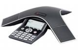 POLYCOM® SOUNDSTATION IP 7000 SIP (INKL.NETZTEIL)
